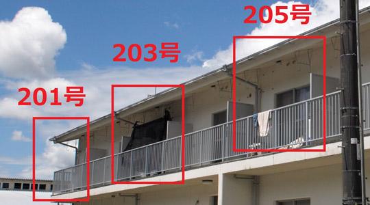 香美市お試し移住体験住宅 空き状況