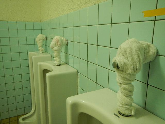 龍河洞のトイレ