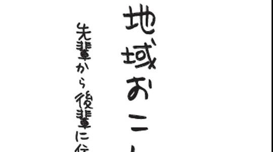 kyouryokutaiei