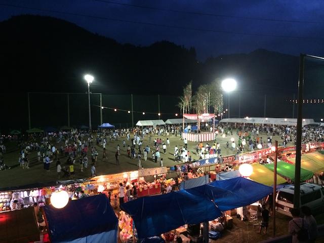 湖水祭り2014