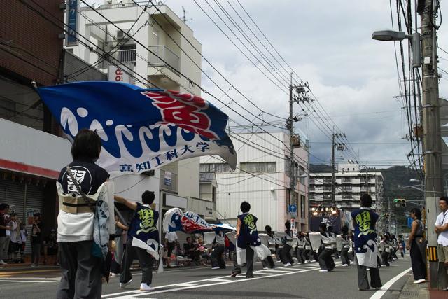高知工科大学よさこい踊り子隊5