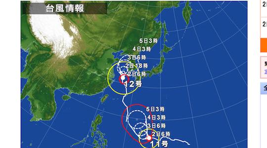 taifuei