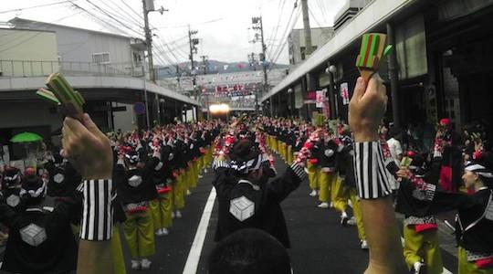 yosakoiei