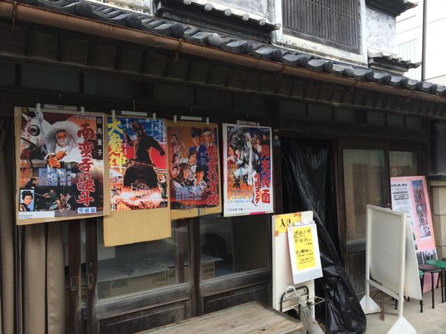 えびす昭和横丁1