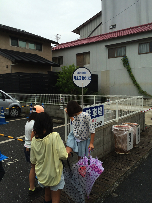 えびす昭和横丁14
