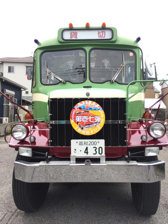 えびす昭和横丁20