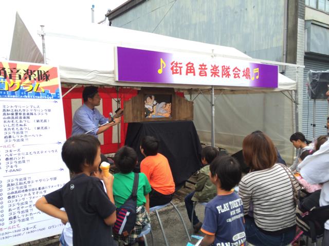 えびす昭和横丁21