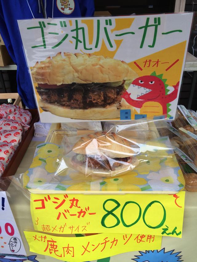 えびす昭和横丁4