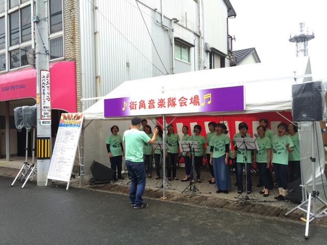 えびす昭和横丁7