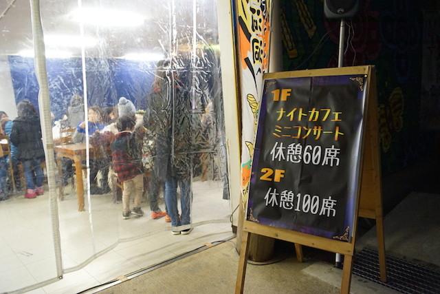 龍河洞キャンドルナイト2014 コンサート