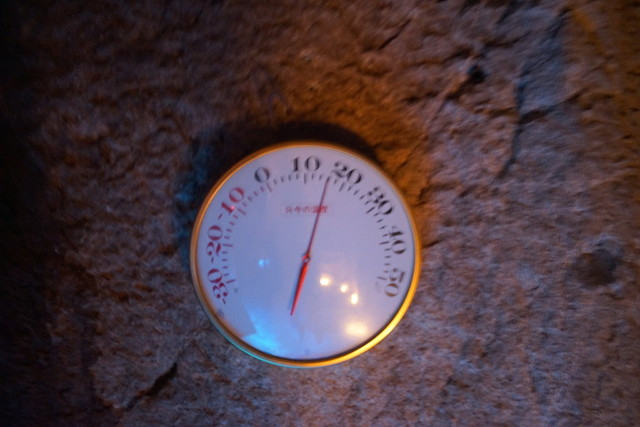 龍河洞キャンドルナイト2014 温度