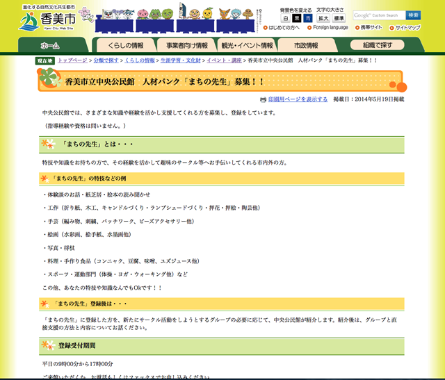 スクリーンショット 2015-01-07 13.36.38