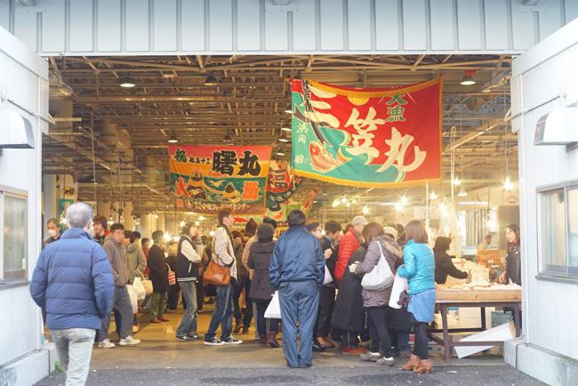 弘化台市場