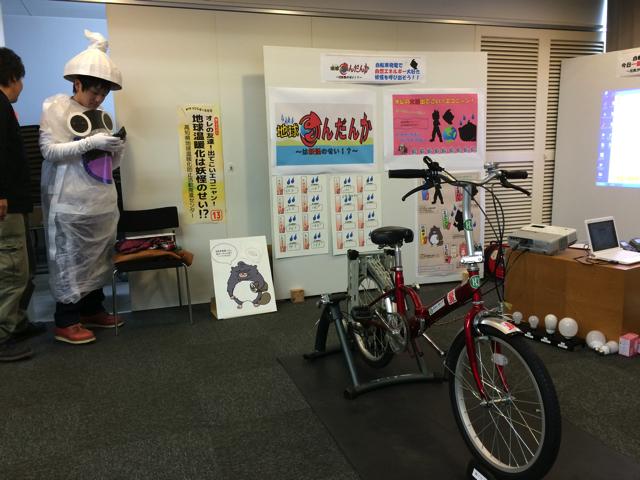 えこらぼ文化祭2015