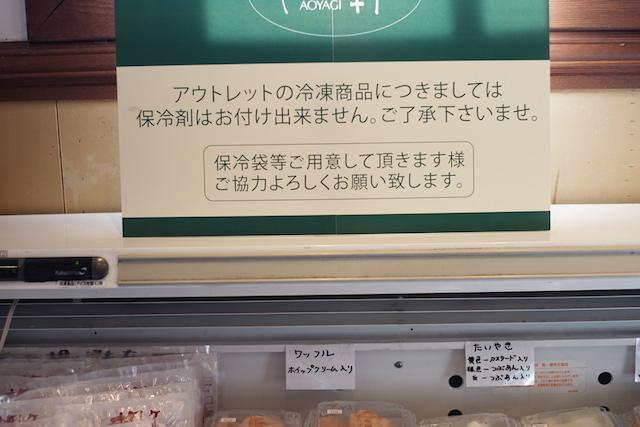 青柳ブラス1 冷凍商品