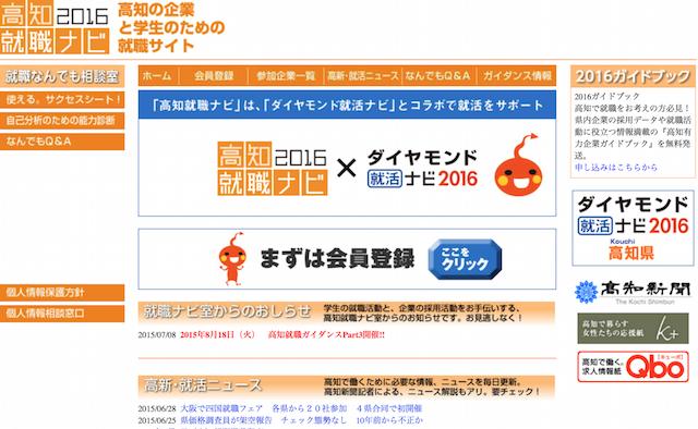スクリーンショット 2015-07-20 22.10.35