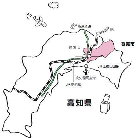香美市イラスト(高知県)