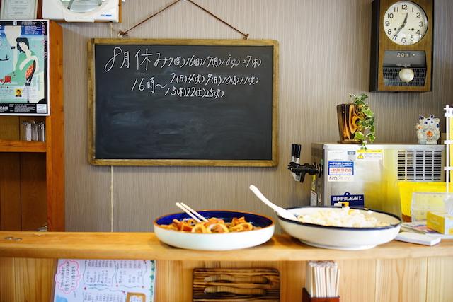 田舎食堂猪野々商店