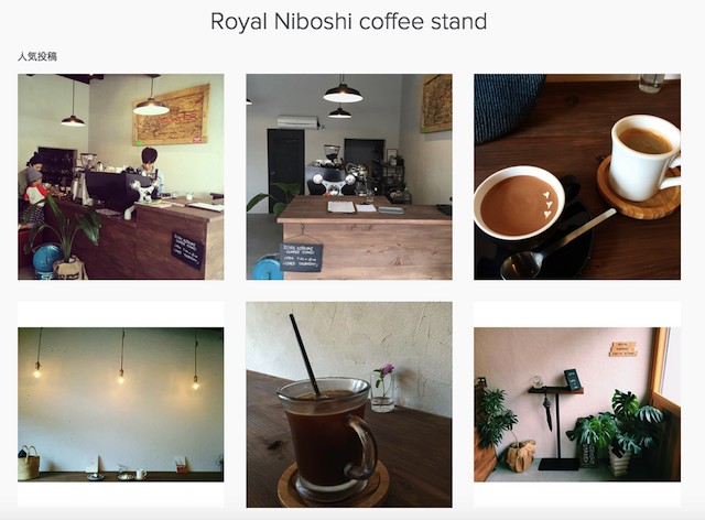 Royal Niboshi coffee stand