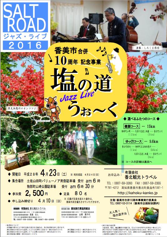 スクリーンショット 2016-03-14 16.52.36