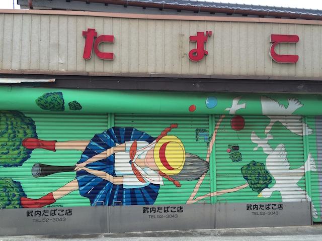 ポケモンGO2