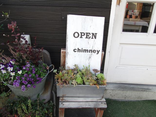 chimny5