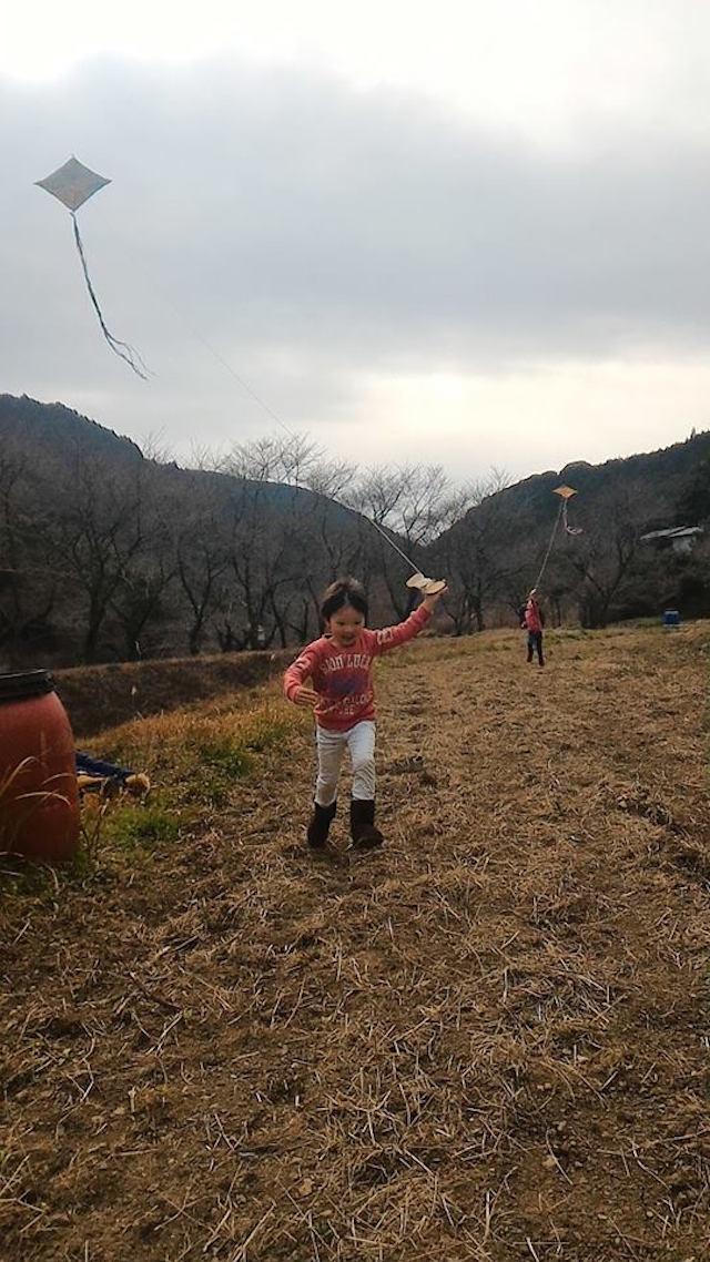 平山の正月3