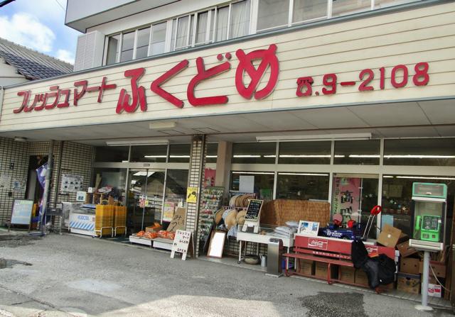 fukudome1