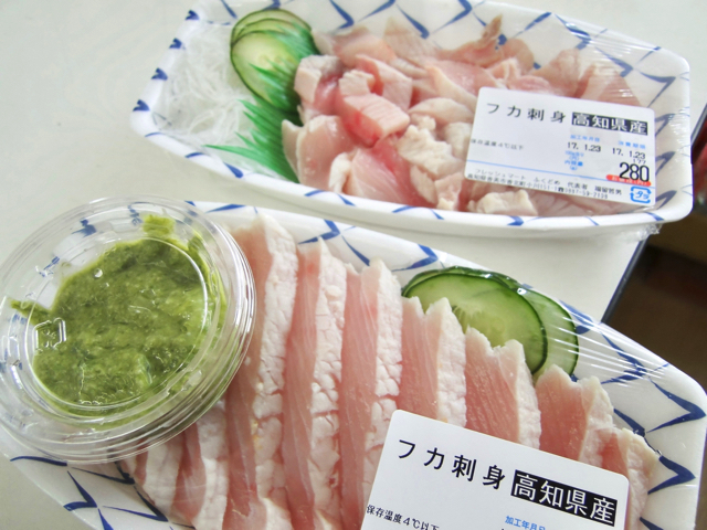 fukudome10