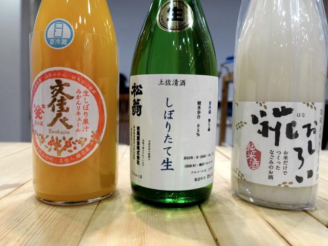 01-sake