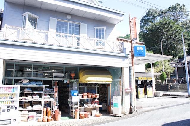山崎商店15