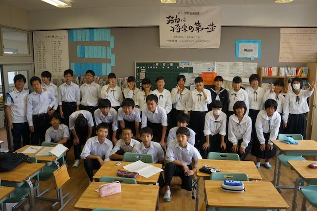 2-3クラス写真