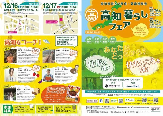kochi_leaf1122-p1.4web