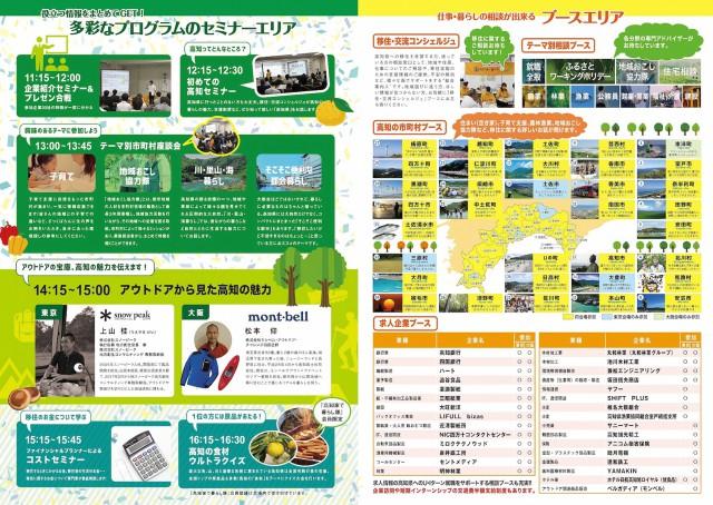 kochi_leaf1122-p2.3web