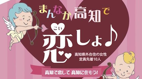 mannaka_koi1_i