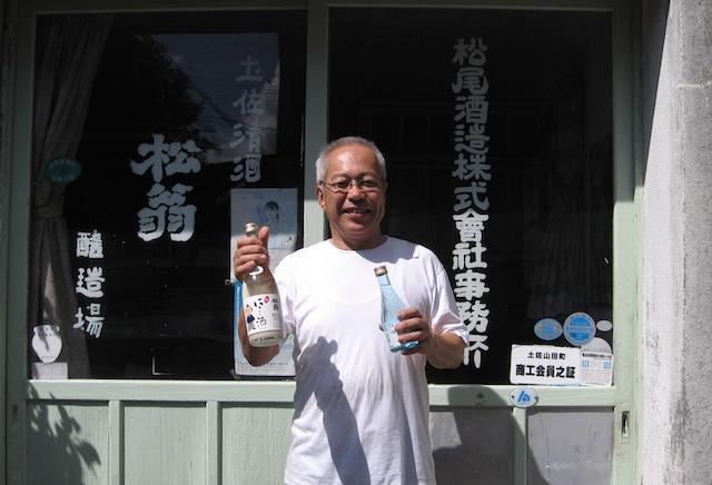 松尾酒造社長