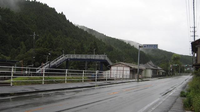 JR繁藤駅