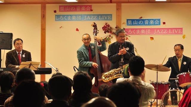 しろくま楽団里山の音楽会5