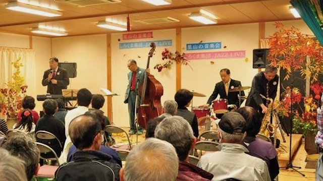 しろくま楽団里山の音楽会8