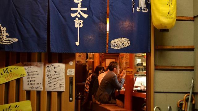 香美バル居酒屋 2