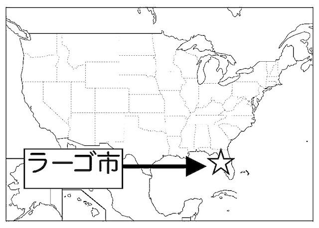 アメリカ地図 2