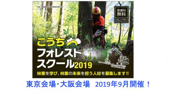 スクリーンショット 2019-07-16 15.21.40