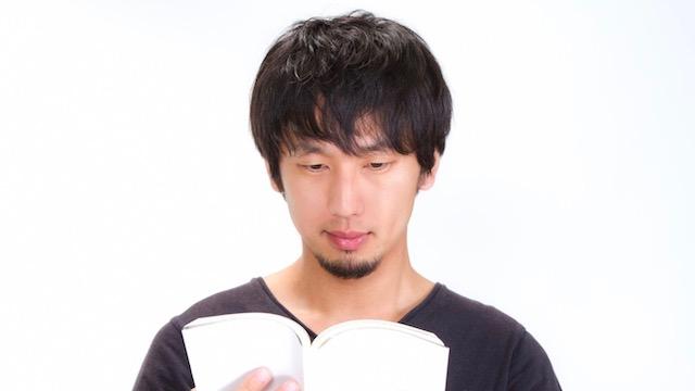 N112_honwoyomudansei_TP_V