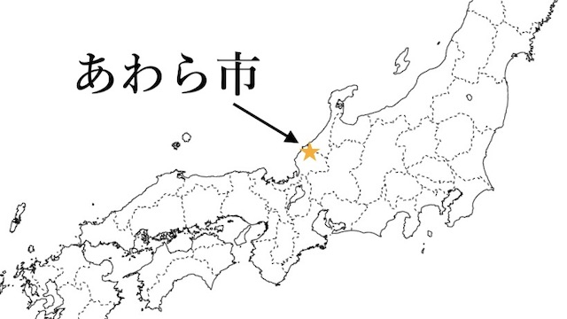 あわら市地図