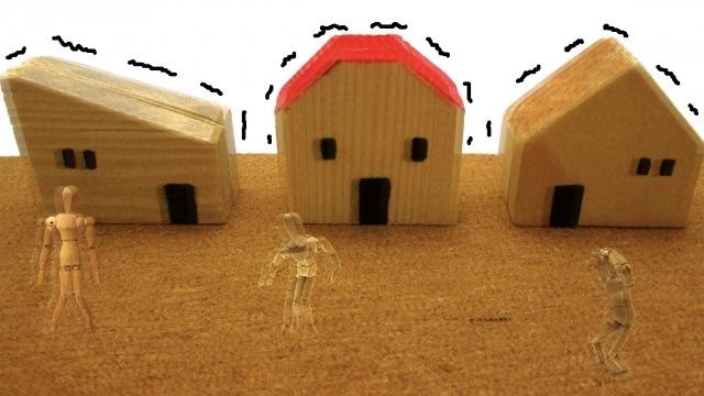 地震イラスト