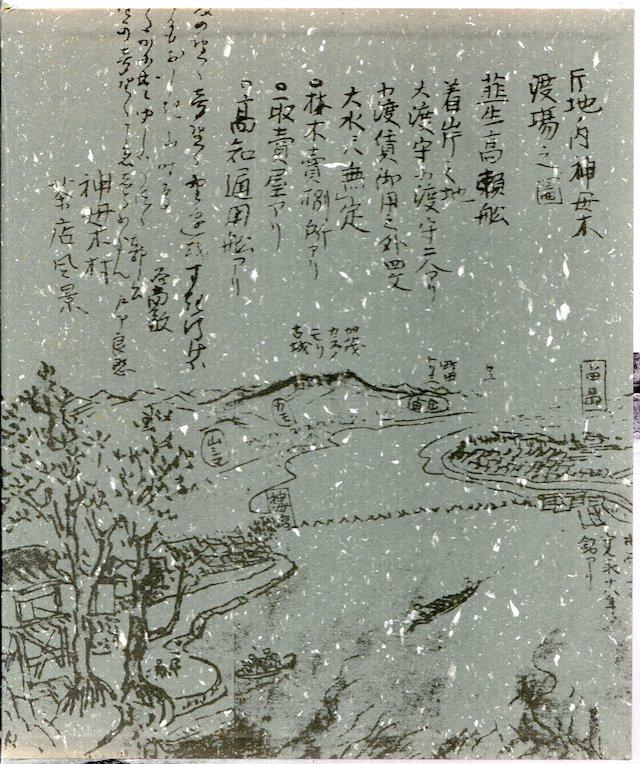 1637神母ノ木の図