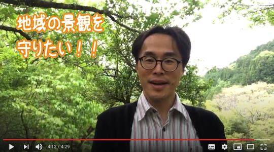 田舎の人はなぜ草刈りや地域行事への参加を迫るのか動画