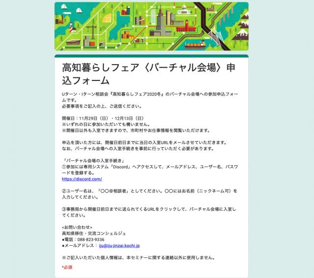 スクリーンショット 2020-11-13 10.56.37