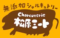 松原ミートロゴ
