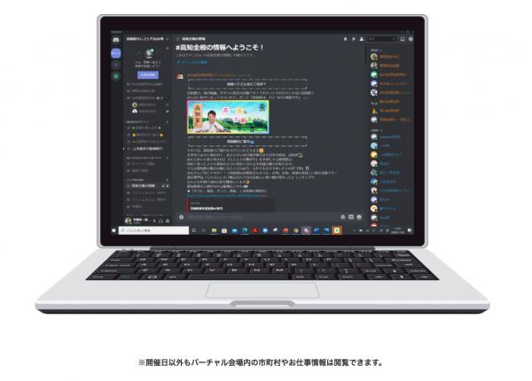 スクリーンショット 2020-12-04 11.20.10